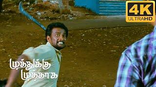 Muthukku Muthaaga Tamil Movie | Murder Scene