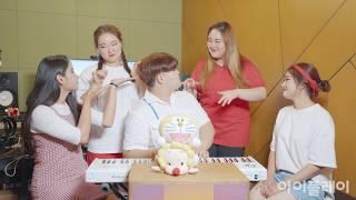 Red Velvet - Red Flavor - iPLAY COVER