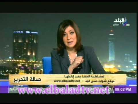 برنامج صالة التحرير حلقة يوم السبت 1-6-2013 من تقديم عزة مصطفى