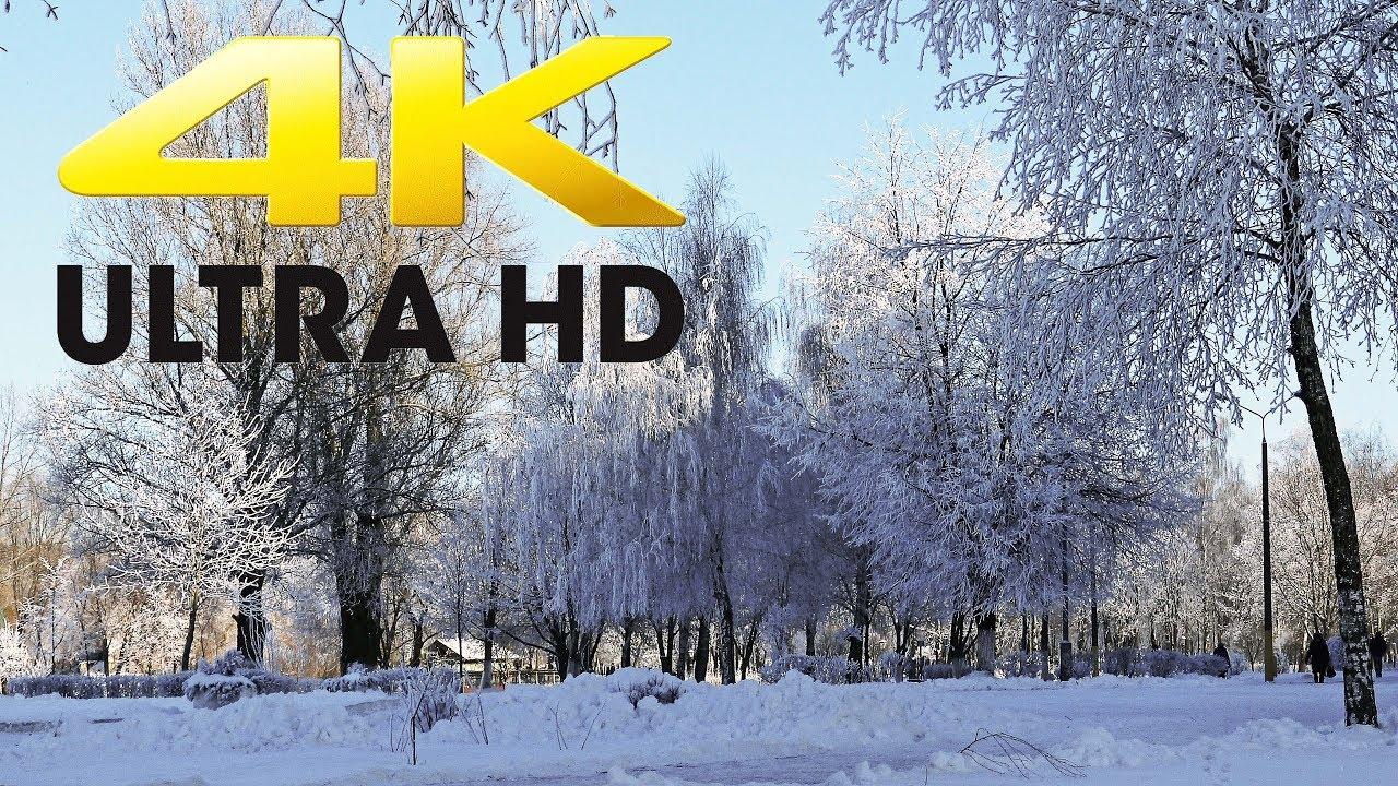 ЗИМА. 4К. КРАСИВАЯ ПРИРОДА. ВСЕ В СНЕГУ, ВОЛШЕБСТВО ЗИМНЕЙ ПРИРОДЫ. Winter 4К