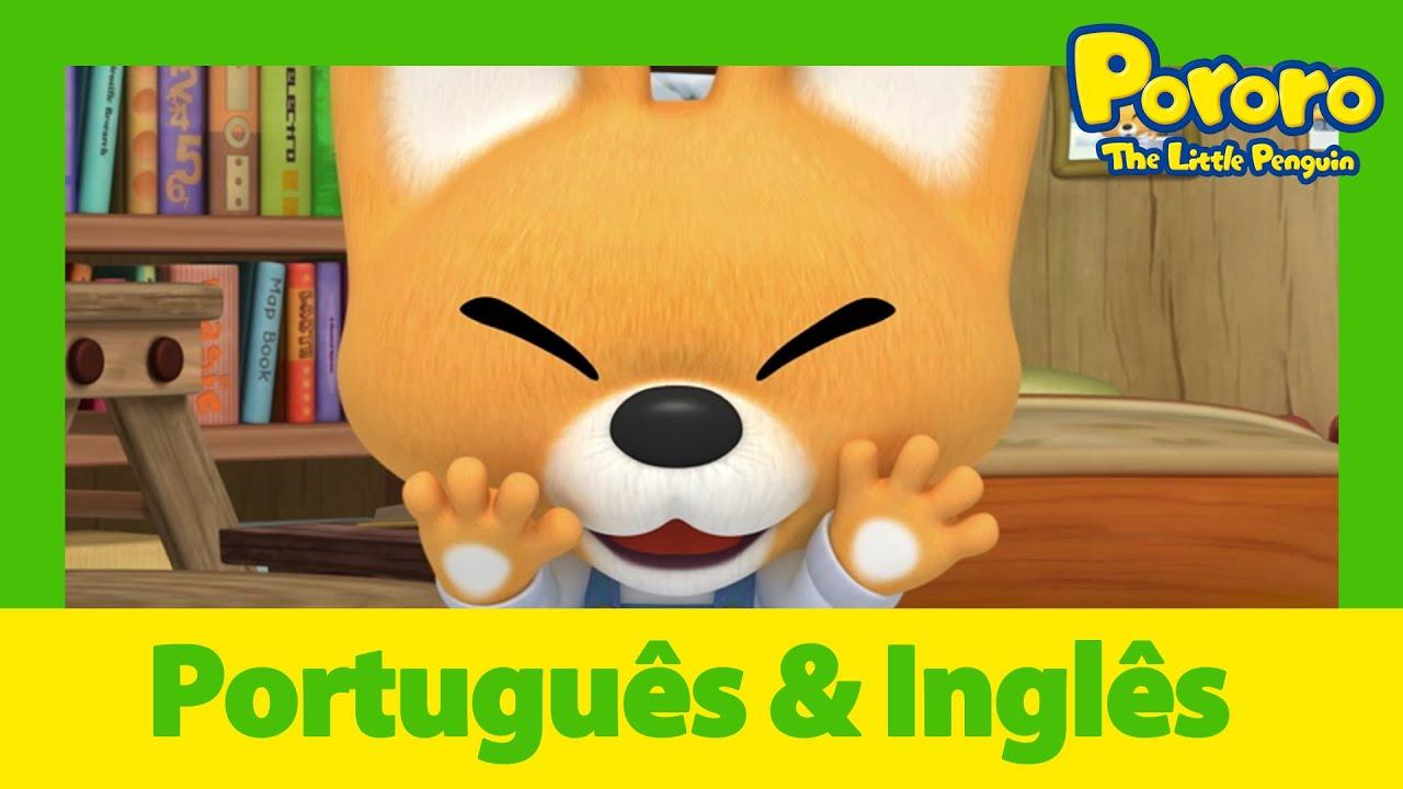 Aprenda inglês | Legal brincar em casa  | Desenhos animados para crianças | Pororo Português