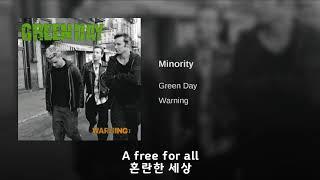 (한글 번역, 자막) Green Day  - Minority