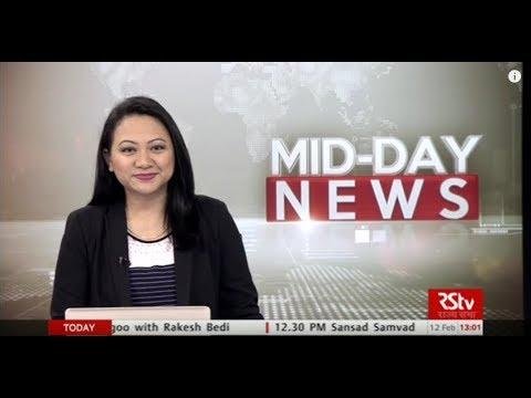 English News Bulletin – Feb 12, 2018 (1 pm)