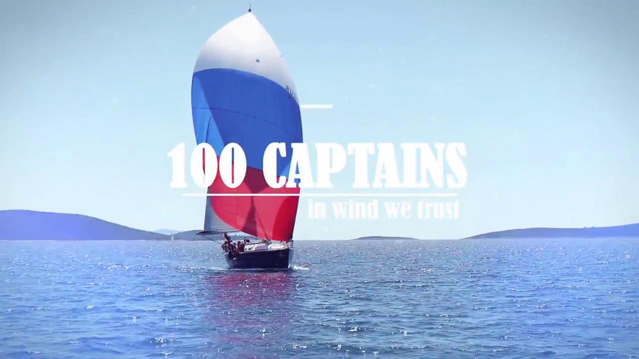 Регаты на борту яхты Гагарин, аренда яхты GAGARIN для регат