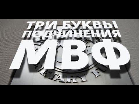 Как связаны США и Российские пенсии? REFNOD.RU