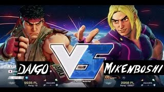 sf5 v mikenboshi ken vs mcz daigo umehara ryu can you beat the legend