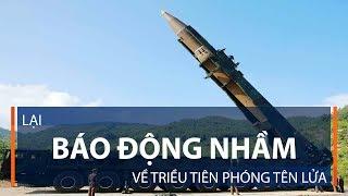 Lại báo động nhầm về Triều Tiên phóng tên lửa | VTC1
