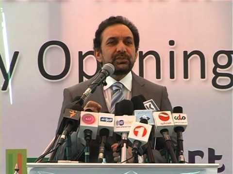 Ahmad Zia Masoud