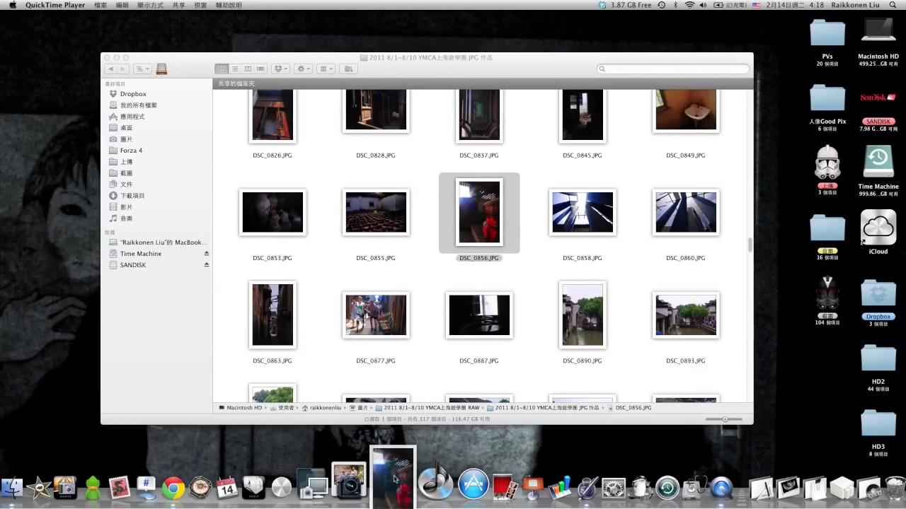 進階Photoshop技巧- 分色法轉黑白與局部彩色 - YouTube