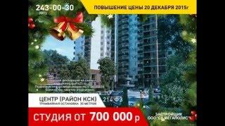 видео ЖК «Мегаполис» - официальный сайт застройщика, цены, отзывы о жилом комплексе у м. Новокосино