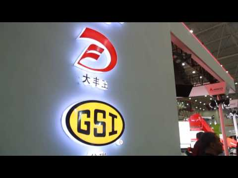 AGCO_2016 CIAME (Wuhan) - China International Agricultural Machinery Exhibition_(2)