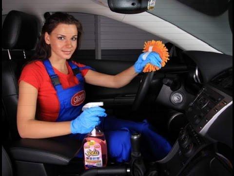 Химчистка салона автомобиля в домашних условиях