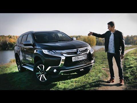 Новый Mitsubishi Pajero Sport 2016 Тест Драйв Игорь Бурцев Свежая Кровь Паджеро vs Седина Прадо