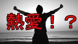 映画【寄生獣】主演の染谷将太 女優・菊地凛子(33才)と俳優・染谷将太...