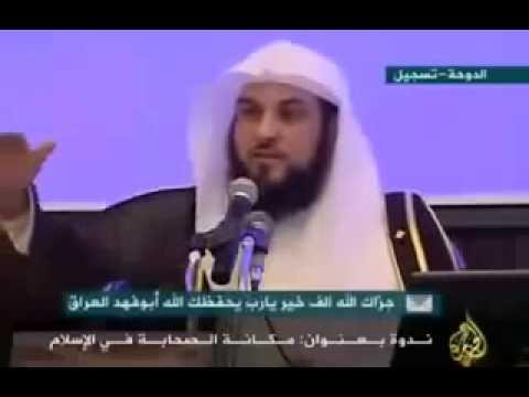 شيعي يتسنن على يد الشيخ محمد العريفي  مقطع راائع - YouTube