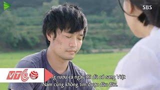 Đài SBS Hàn Quốc xin lỗi khán giả Việt Nam | VTC thumbnail