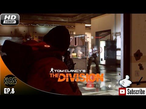 Tom Clancy's The Division Ep.8 บุกโรงเรียนตํารวจ