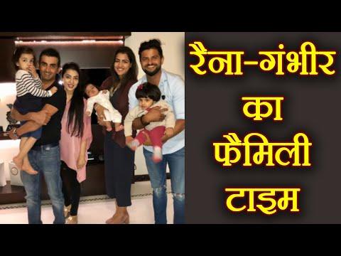 Suresh Raina reaches Gautam Gambhir home to meet his family, watch picture   वनइंडिया हिंदी