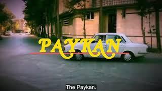 Paykan Passion.  Amir Daftari production for Iran Untold