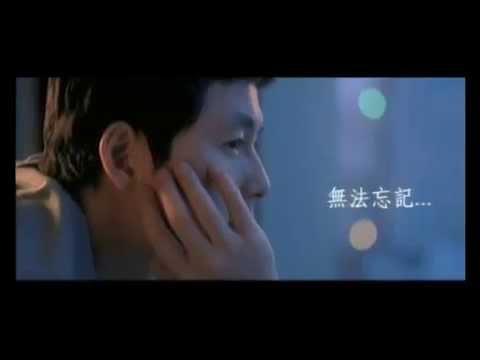 A Good Rain Knows - Trailer