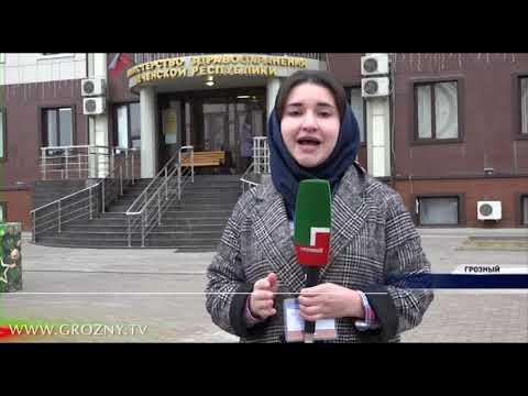 В Грозном обсудили работу спортивных врачей