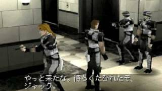 Deep Freeze - game start stage 1 Japan only PS1 game by Sammy, tho the dialog was all in english with jap subtitles. One of the most ridiculous/gay in-game ...
