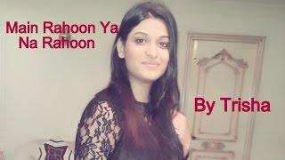 main rahoon ya na rahoon female cover by trisha