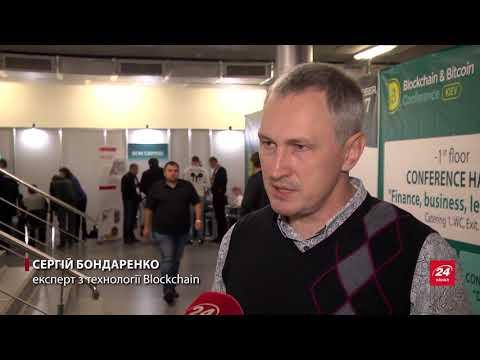 Майнінг не за горами: Україна впроваджує алгоритмічний феномен Blockchain