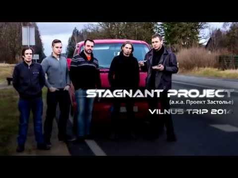 Stagnant Project - Vilnius Trip (Metro club 20.12.2014 - LT)