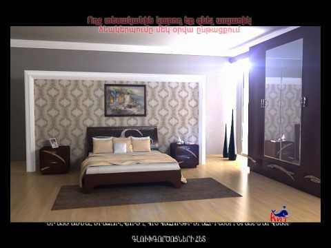 Мебельный салон КИТ - Կիտ կահույքի սրահ