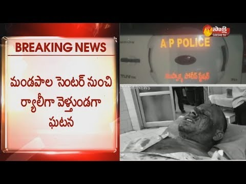 FIght Between TDP And YCP Activists In Muppalla Mandal | Guntur District