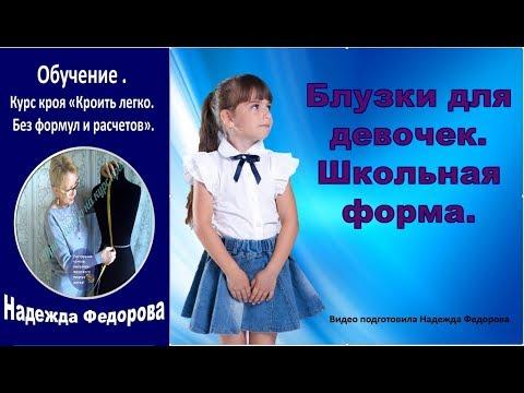 Школьницы Засветы девушек под юбкой