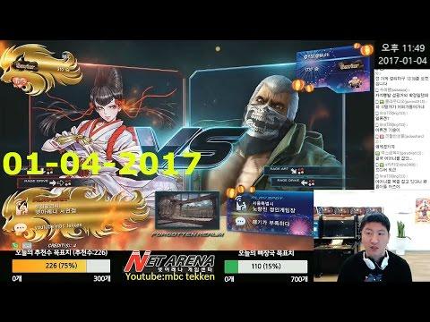 [Tekken 7 FR]MBC(Kazumi) vs Multi(Bryan)...