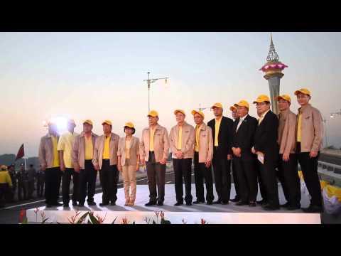 กรมทางหลวงชนบท เปิดสะพานนนทบุรี 1