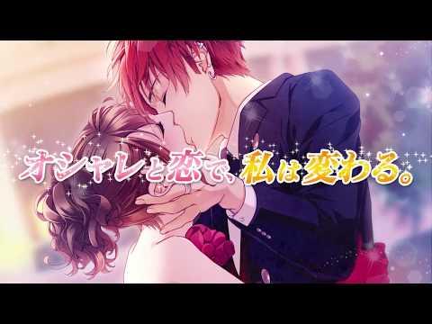 Princess closet Female love games free! Popular Yu Gay