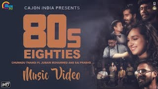 Eighties 80s | Malayalam Music Video | Chumadu Thangi Ft Jubair Muhammed, Sai Prabha | Official