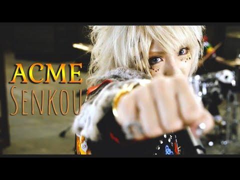 ACME【アクメ】-  SENKOU MV Subtitulado al Español