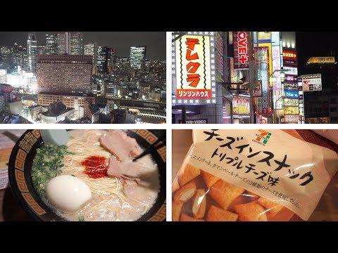 Japan, Day 1, Tokyo - N'EX, Hotel Gracery Shinjuku, Kabukicho Bars, Ichiran Ramen, 7-11 [4K]