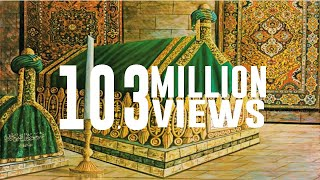 Repeat youtube video A Video That You Have Never Seen Before || Graves of All Prophets || Holy Places || Islamic History