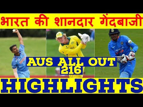 Under19 World Cup Final  Australia All Out 216 Against India in Final  India Vs Australia Live
