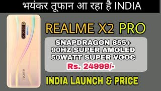 Realme X2 Pro Confirmed Specifications Sd855 , Price, India Launch  In 24999/