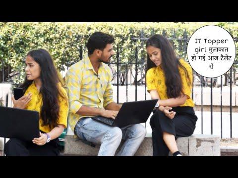 IT engineer Vivek golden vs IT topper girl जयपुर | मुलाकात हो गई आज talented से prank