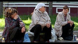 Любимые бездельники «елбасы»  против инвалидов и пенсионеров  БАСЕ