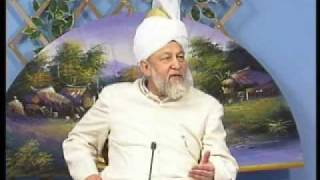 Commentary of the Holy Qur'an (Urdu)