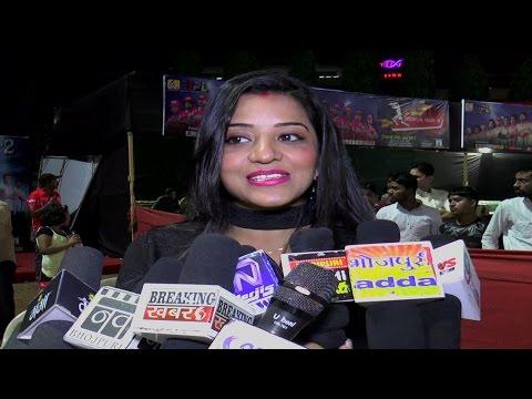 मोनालिसा - Bhojpuri Hot Actress - Monalisa Exclusive Interview !!