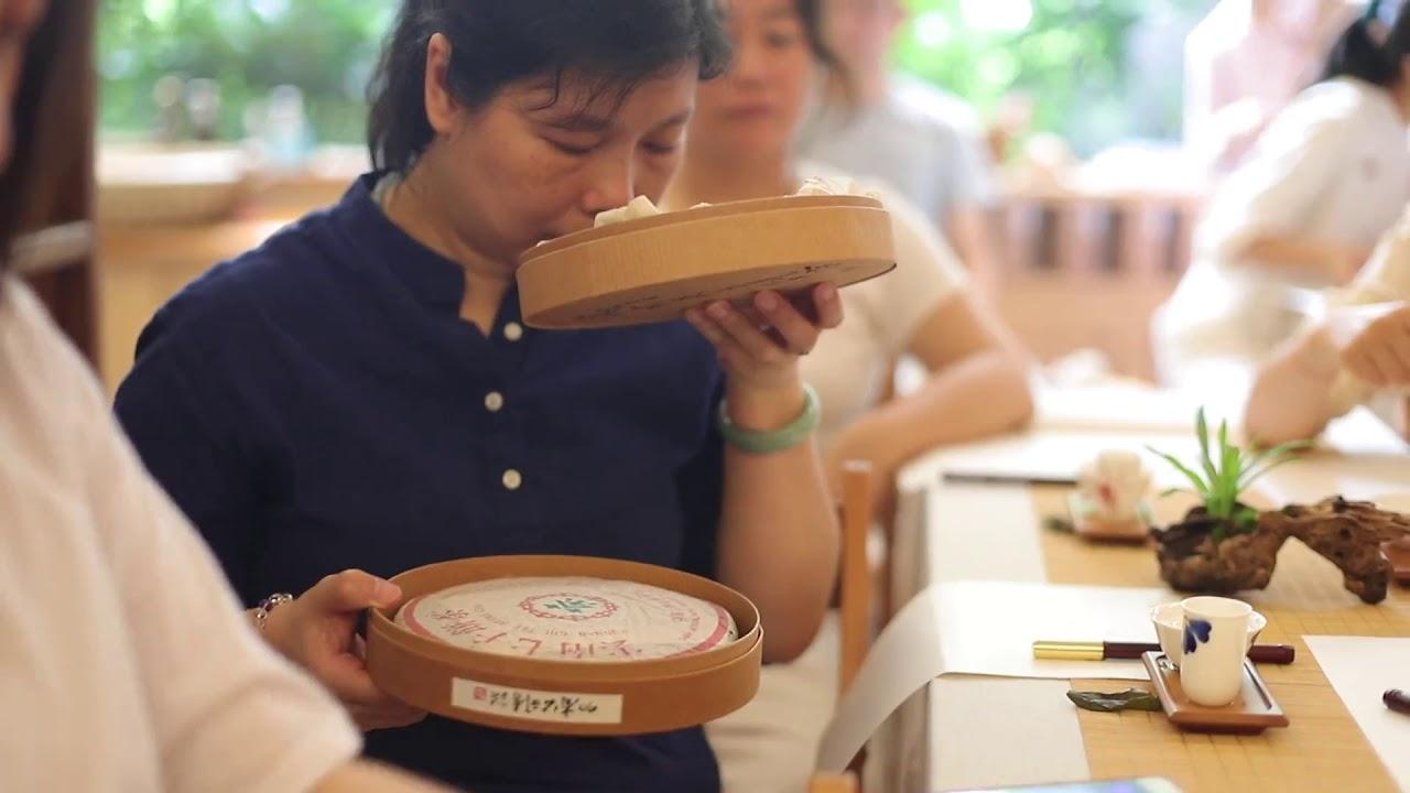 90省公司青餅  -  何在彬會長  行家茶道研究會