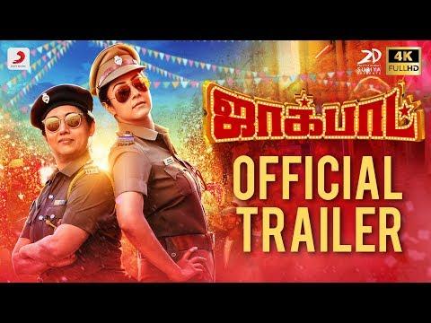 jackpot---official-trailer-(tamil)-|-jyotika,-revathy-|-suriya-|-kalyaan-|-vishal-chandrashekhar