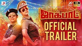 Jackpot - Official Trailer (Tamil) | Jyotika, Revathy | Suriya | Kalyaan | Vishal Chandrashekhar