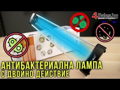 UV-C бактерицидна антивирусна лампа с озон, мощност 38W 12