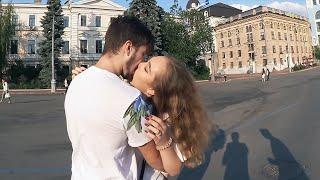 Kissing Prank: ПОЦЕЛУЙ С НЕЗНАКОМКОЙ | РАЗВОД НА ПОЦЕЛУЙ #37 Автостоп в Одессу Без Затрат